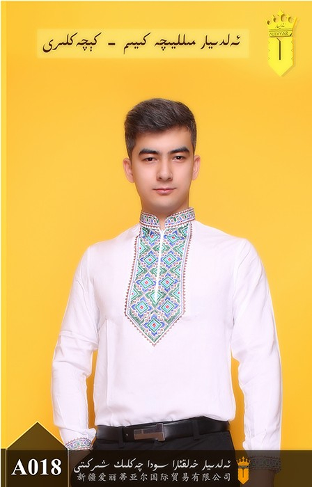 уйгурская рубашка.jpg