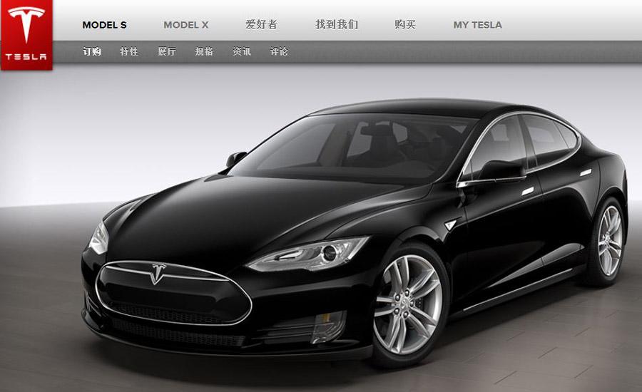 Tesla Model S в Китае
