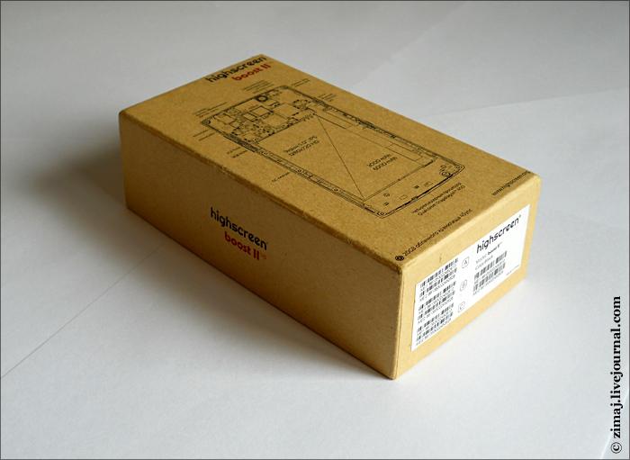 упаковка Highscreen Boost 2 SE (фото zimaj)