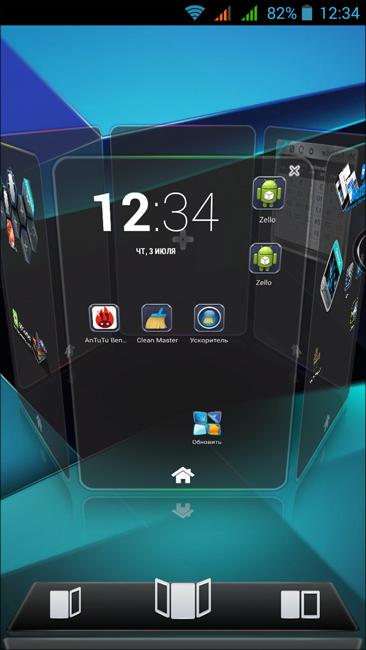 лаунчер для Android (фото zimaj)