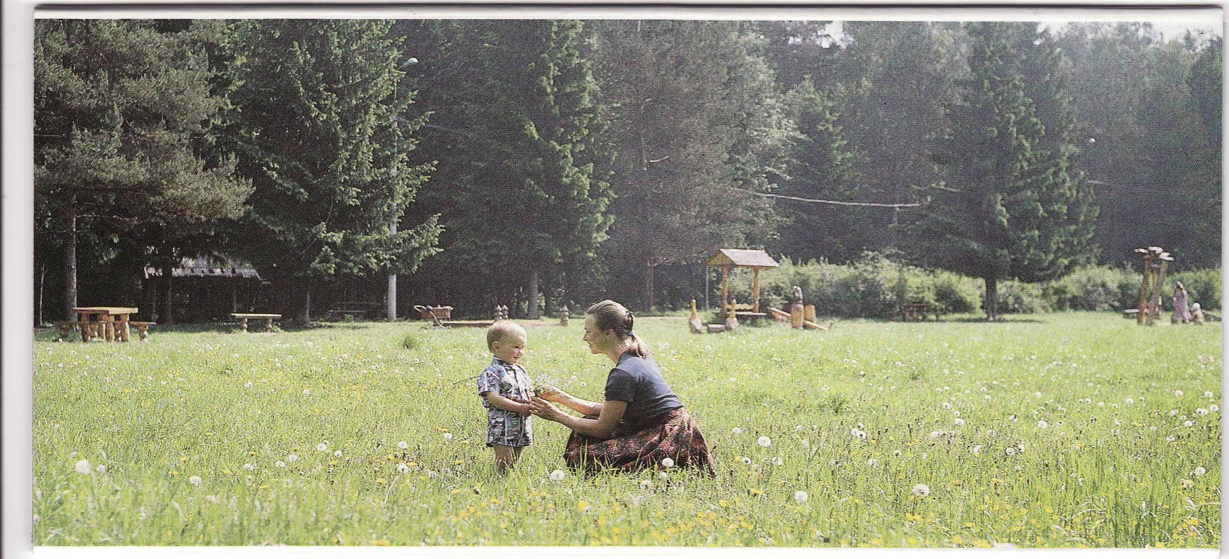 Зеленоград буклет мама , я_1966 год