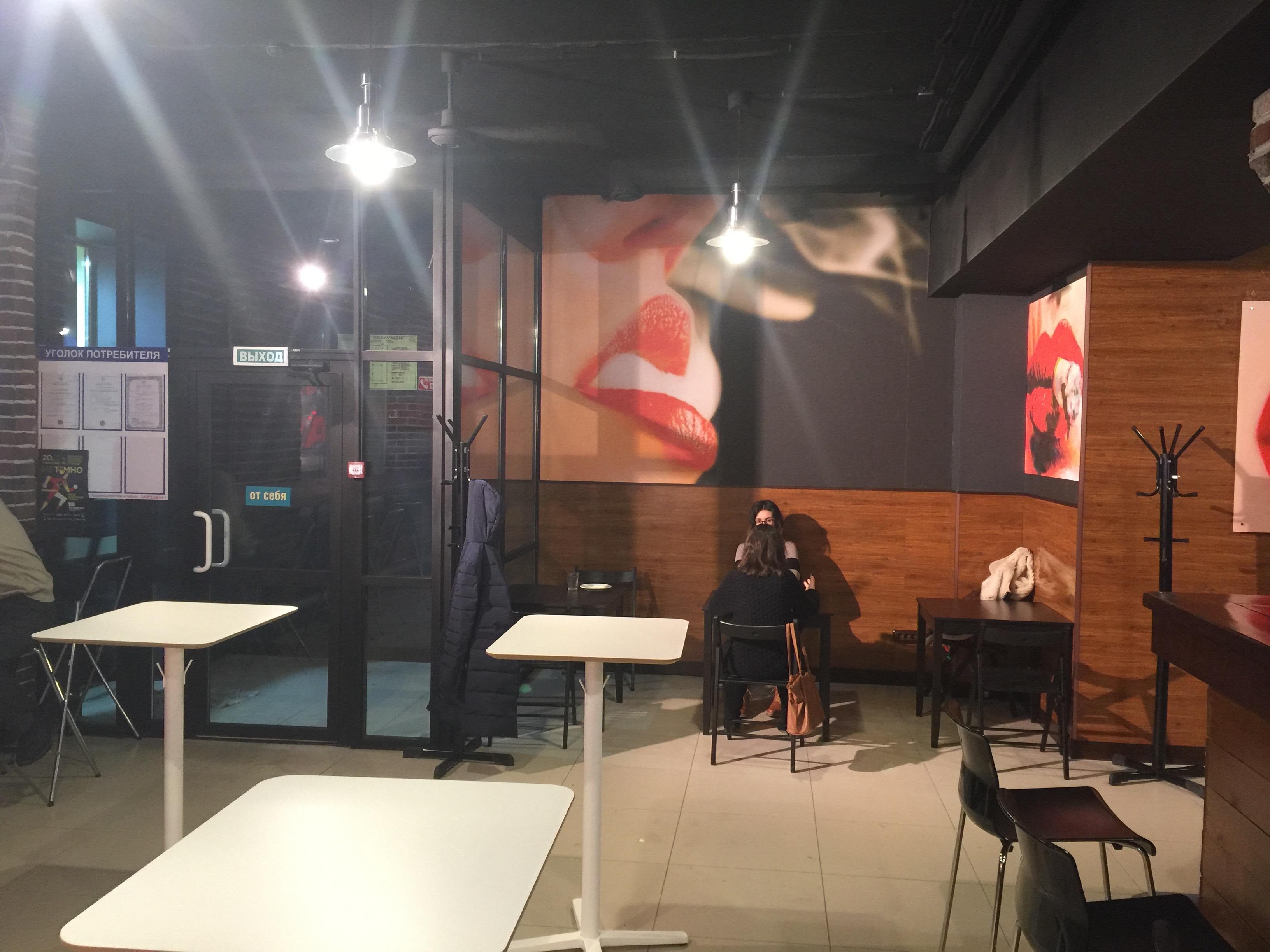 Секс за столиком в баре фото 5 фотография