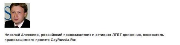 сулим и лгбт-1