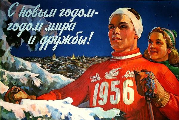История СССР в новогодних открытках.