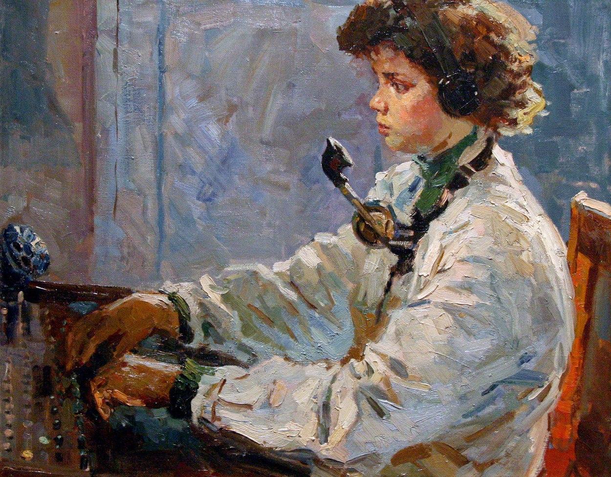 Шанин Марат Семенович (1928-2012) 1958.jpg
