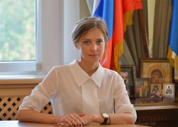 Газета «Завтра» - о Наталье Поклонской. «Наташа — ты наша!»