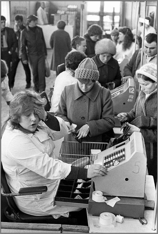 Советская торговля. Середина 1980-х.