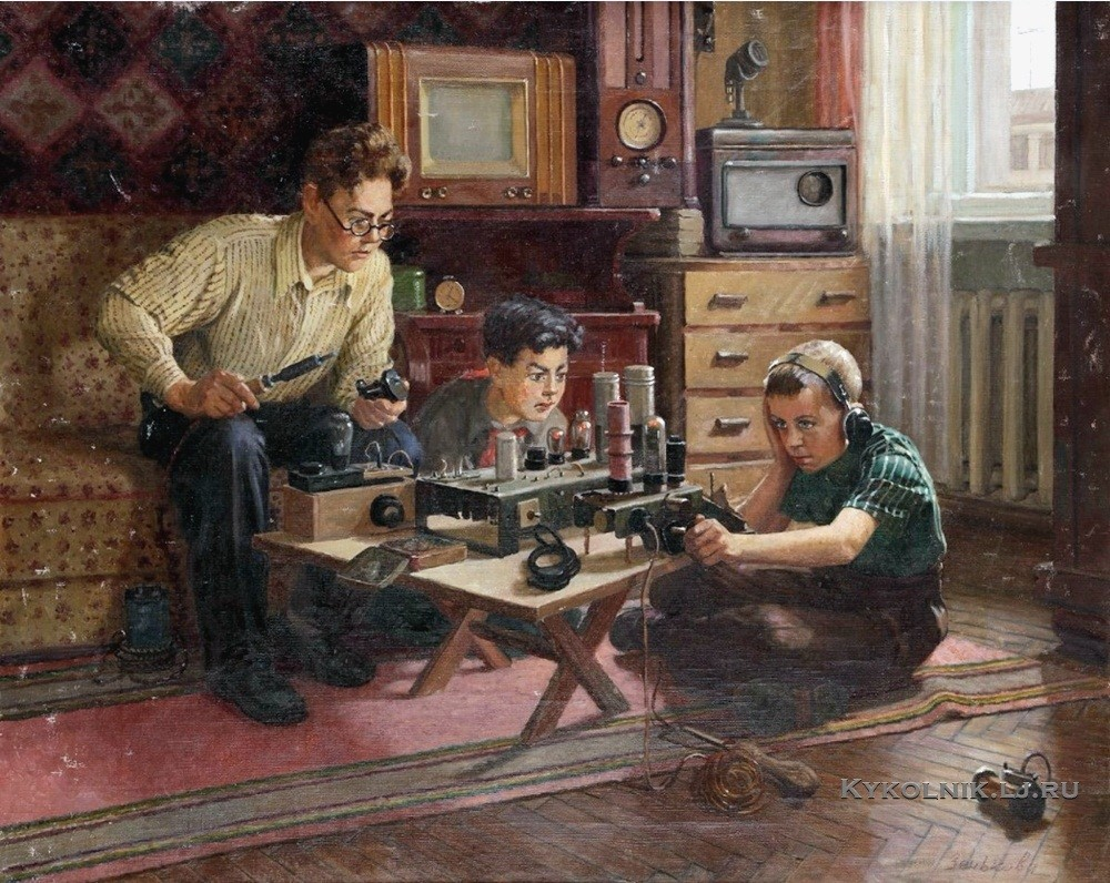 Зенькова Раиса Дмитриевна (1919-) «Юные радиостроители» 1950-е.jpg