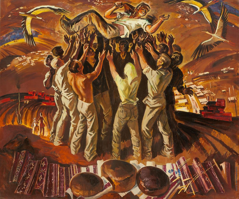 Данциг Май Вольфович (1930 - 2017) Золото земли. 1975.jpg