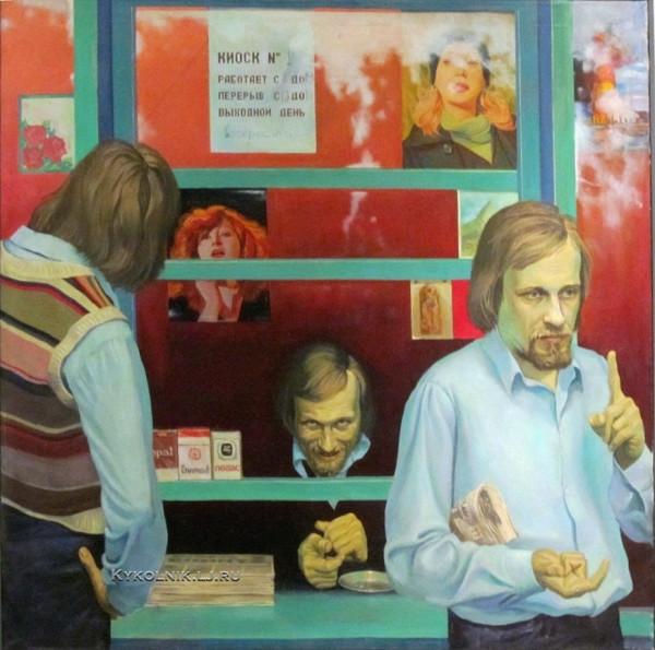 Белянов Николай Александрович (1947) триптих «Киоск» центральная часть 1979.jpg