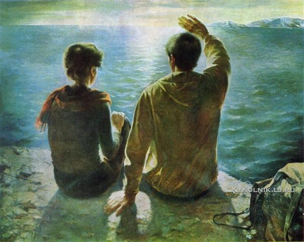 Сидоренко Виктор Дмитриевич (Украина, 1953) «Начало дня» 1981.jpg