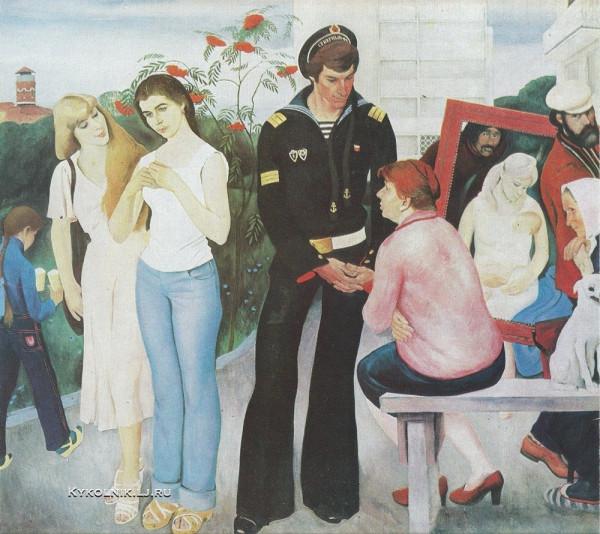 Горовых Евгений Данилович (1930) «Вернулся сын на родину1979.jpg
