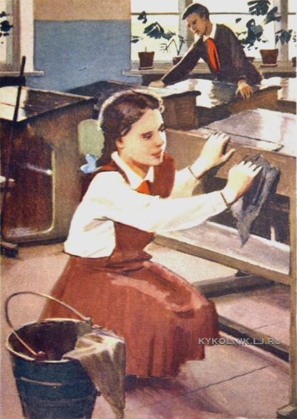 Шильников Сергей Николаевич (1922) «Мы в нашей школе» 1961.jpg