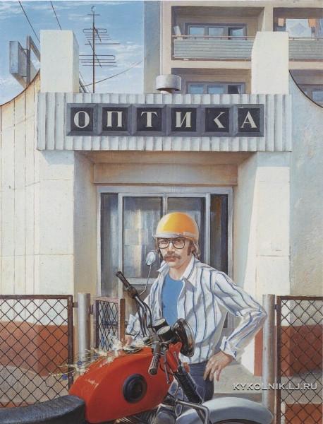 Крыжевский Ян Юлианович (1948) «Реалии» 1982.jpg