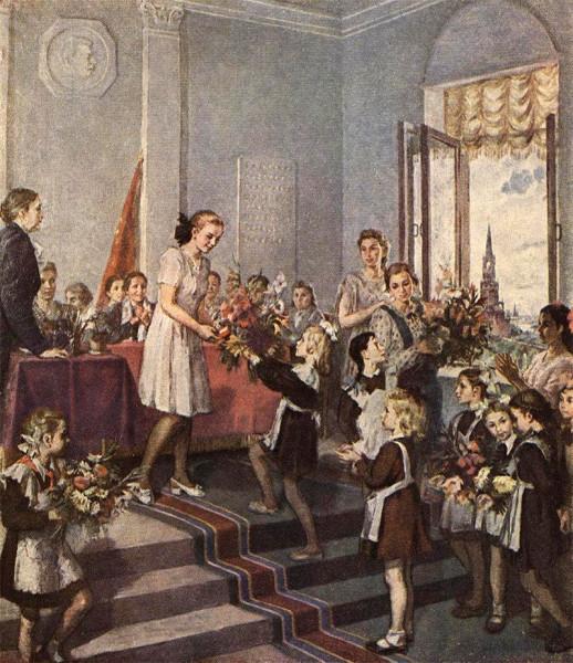 Шегаль Елена Григорьевна (1924 - 1979).jpg