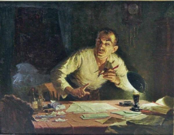 Фаттахов Лотфулла Абдульменович (1918-1981) «Кляузник» 1953.jpg