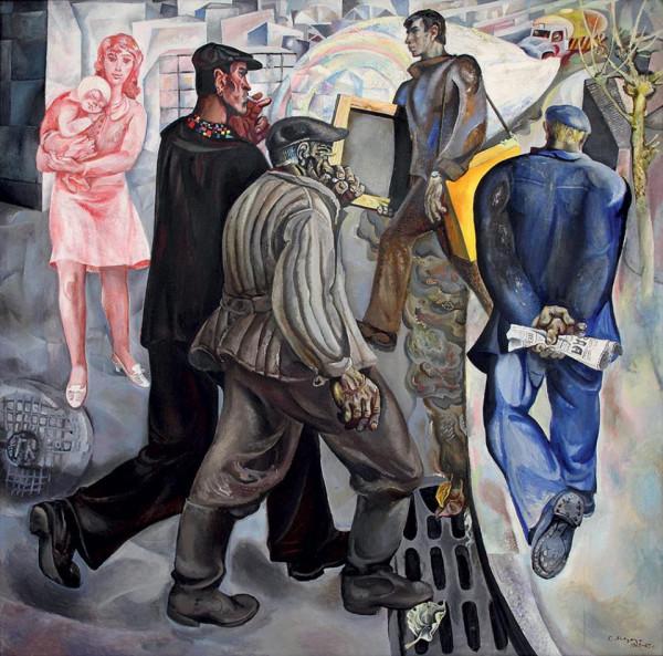 Метелев Герман Селиверстович (1938-2006) «Рабочее утро» 1968-69..jpg