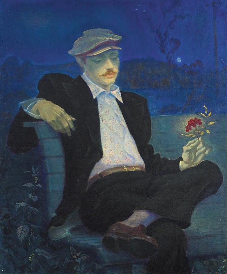 В.А.Бантиков. Красная смородина. 1978.jpg
