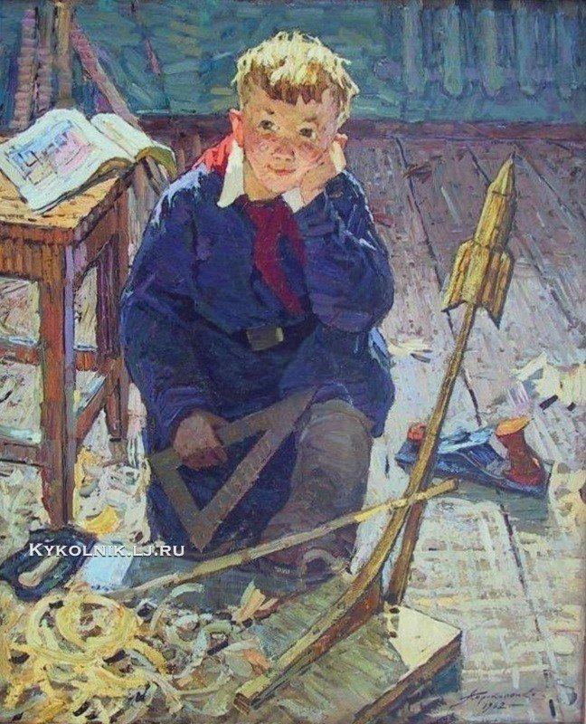 Типаж советского мальчика-изобретателя.