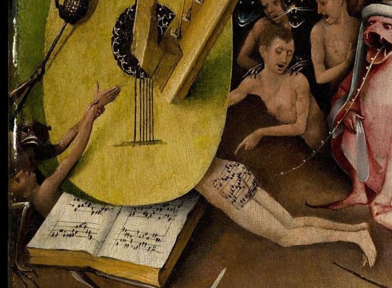 Музыка из ж*пы ада.