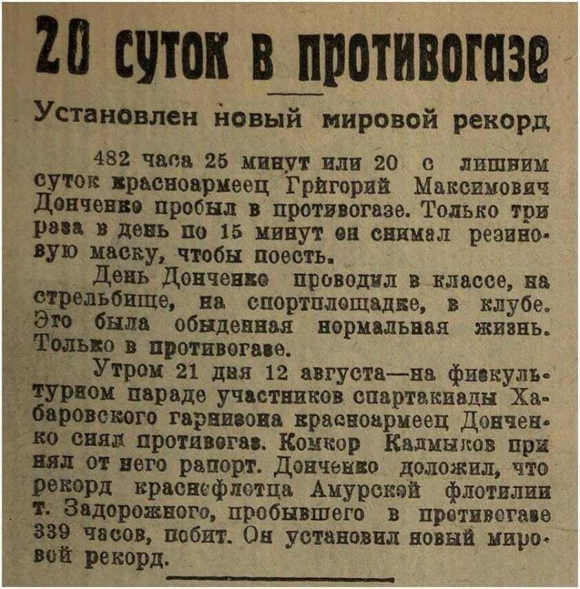 https://ic.pics.livejournal.com/zina_korzina/4290981/2222628/2222628_original.jpg