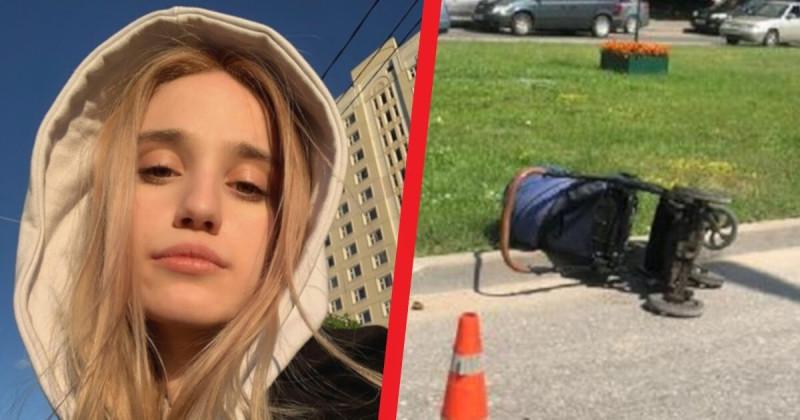 Инфантильность и трагедия Леры Башкировой