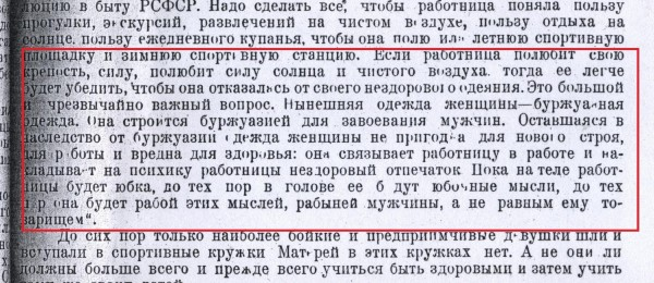 Работница № 5 1924 (2)