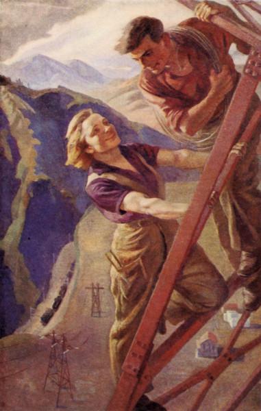 С. В. Рянгина. Все выше. 1934