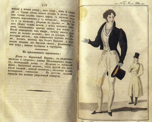 2-3._1. Русский Журнал