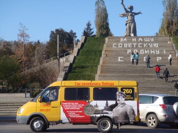 сталинобус height=450