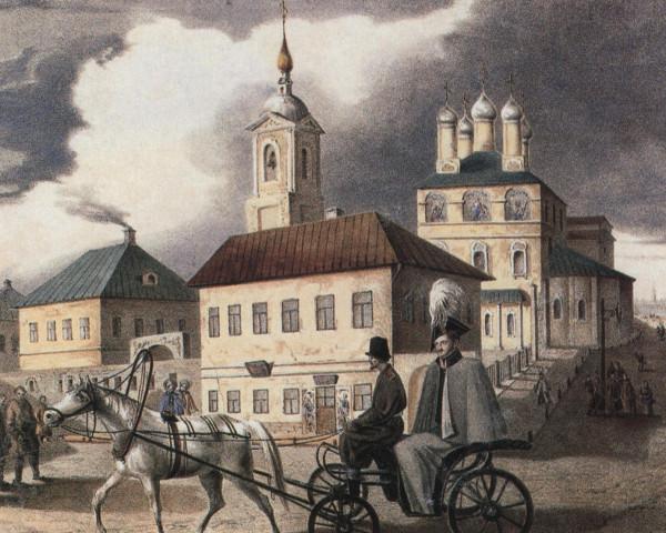 4-4._6. Поль Виктор Москва 1837