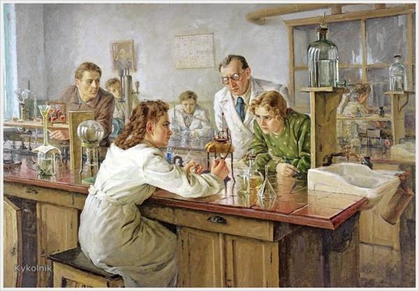 Ульянов+Николай+Иванович+(Россия,++1922+-+1990)+«Выполнение+тестов+в+лаборатории»+1951 (1) height=417