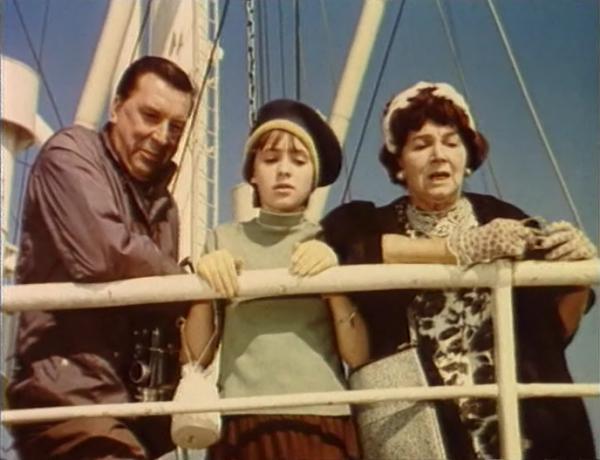 Иностранка 1965