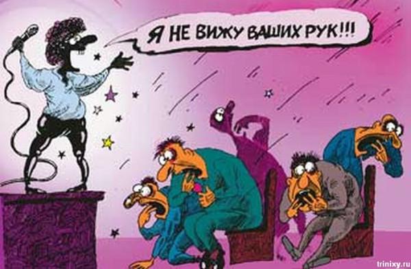 karikatury_20