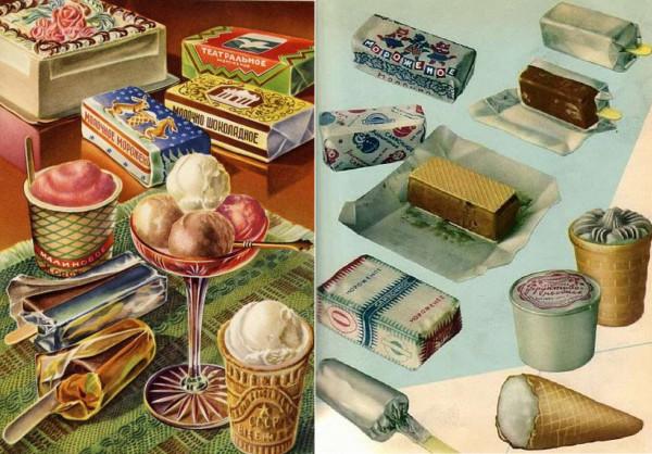 Советское-мороженое