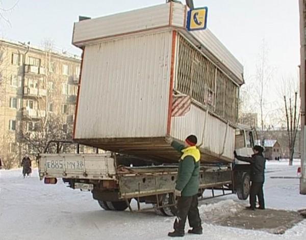 SnosKioska51320