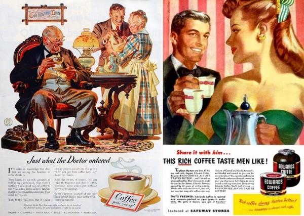США Реклама