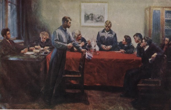 С.Григорьев Обсуждение двойки. 1950.