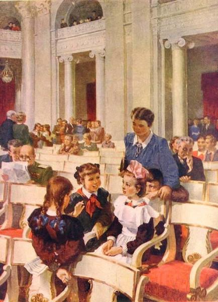 2-2.1. Корнеев Борис Васильевич Школьники на концерте 1952