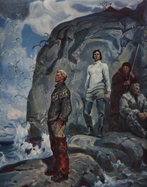В.Шаталин Сказание о Севере