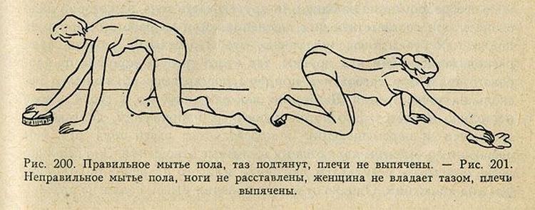 ya-lyublyu-puteviy-orgazm-a-rano-utrom