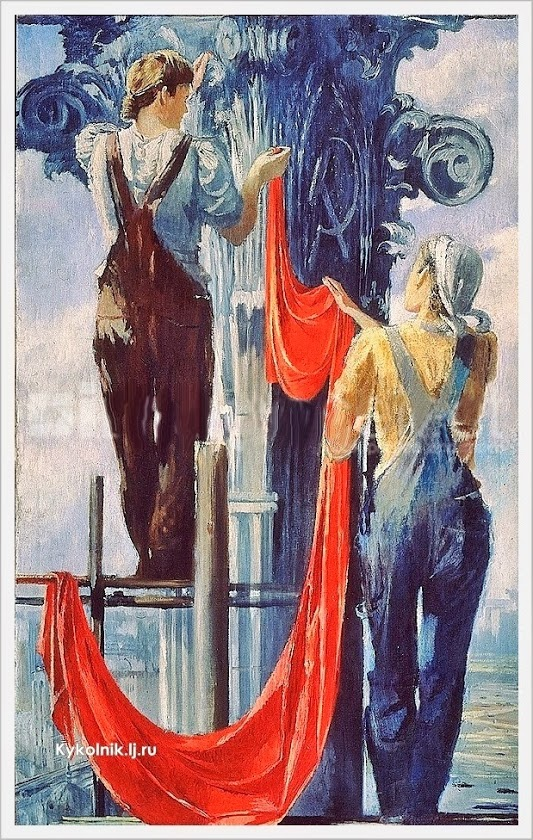 1946 Пименов Юрий Иванович (Россия 1903-1977) «Капитель»1 (1)