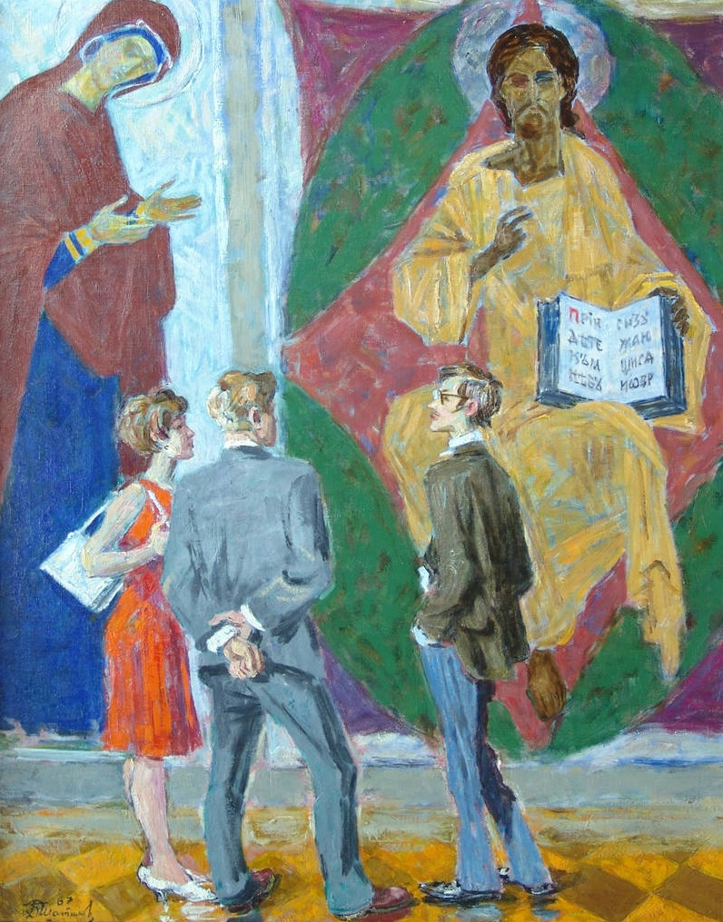 В Рублёвском зале Третьяковской галереи Б.Шатилов 1967