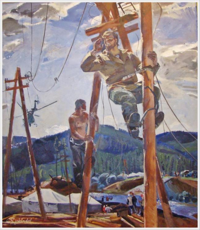 Жемерикин Вячеслав Федорович Мы на БАМе 1976