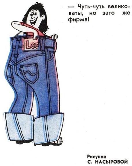 Карикатуры 80-х (2)