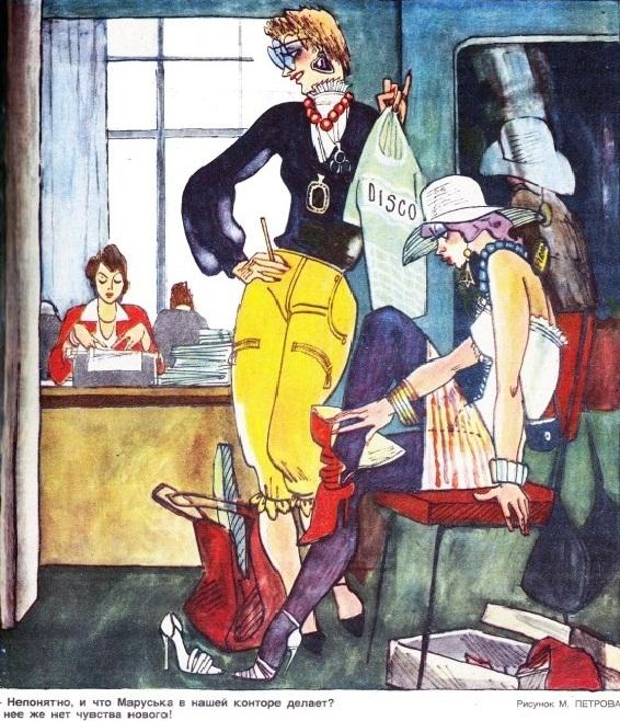 Карикатуры 80-х (5)