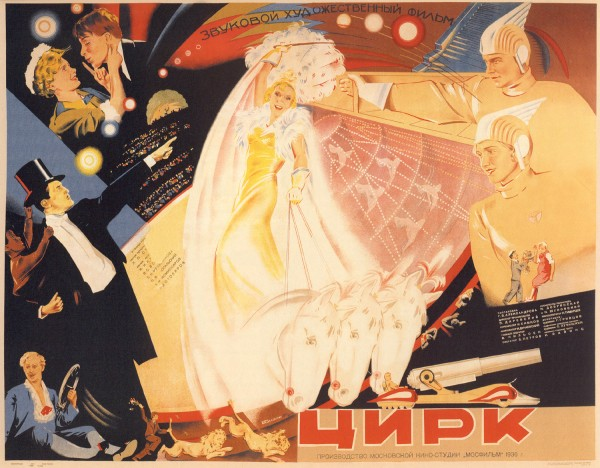Фильм Цирк 1936