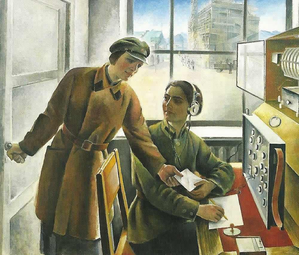 Женщины-радистки -- М. Бри-Бейн (1933)