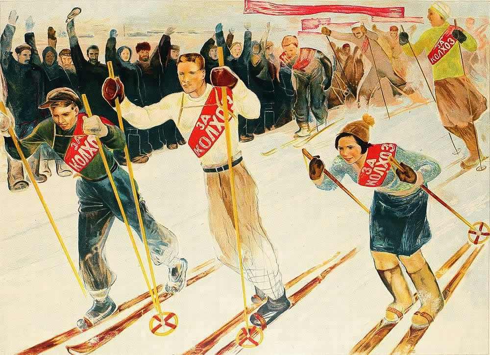 Лыжный агитпробег -- Е. Зернова (1932)