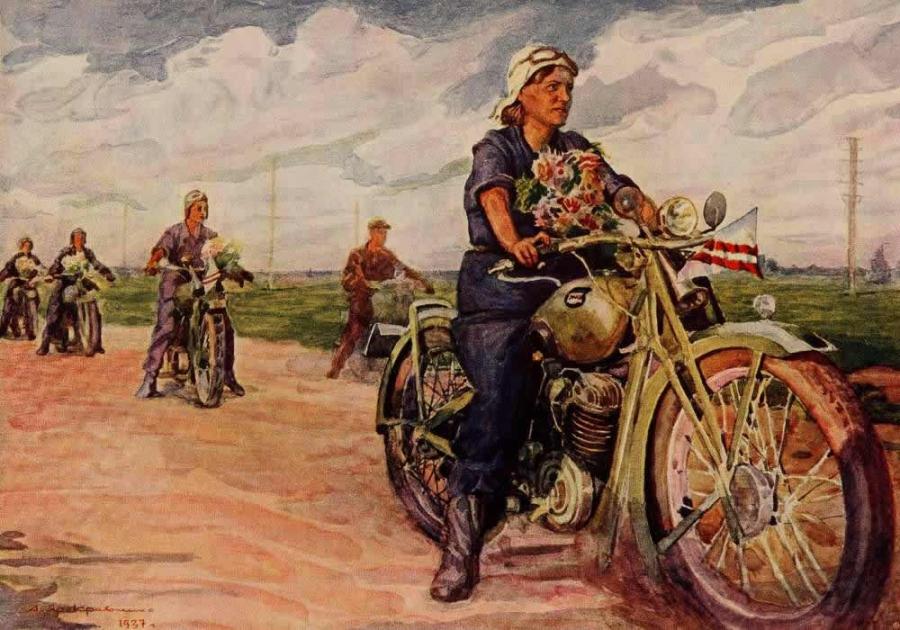 Мотоциклетный пробег жен инженеров -- А. Яр-Кравченко (1937)